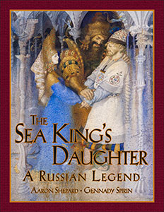 Book cover: The Sea King's Daughter