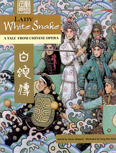 Book cover: Lady White Snake